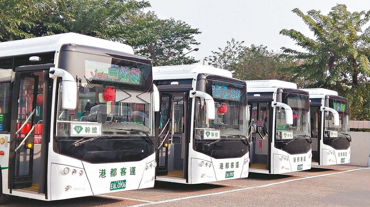 交通局推動汰換電動公車,將向中央爭取調高購車補助,以增加業者汰換意願。 圖/聯合...