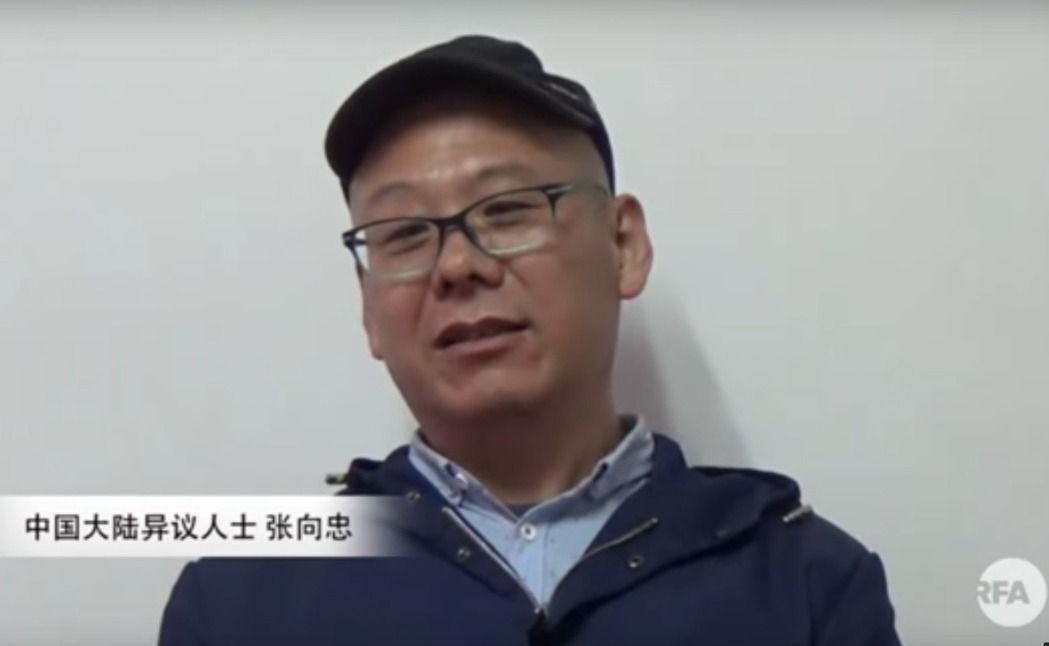 大陸異議人士張向忠,稱向台灣提出政治庇護遭拒絕。 圖/擷自Youtube