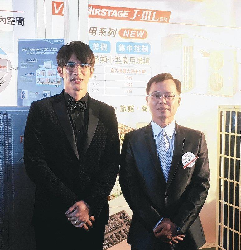 台灣富士通將軍空調總經理蔡志洋(右)與代言人陽岱鋼在新品前合影。 孫震宇/攝影
