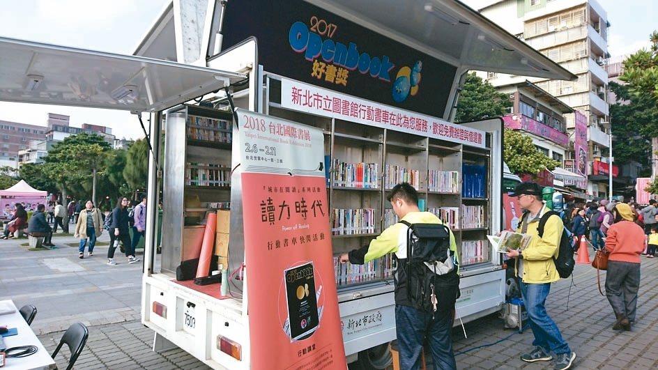 書展前,文化部邀台北書展基金會、獨立出版聯盟、新北市立圖書館、臺北市立圖書館、基...