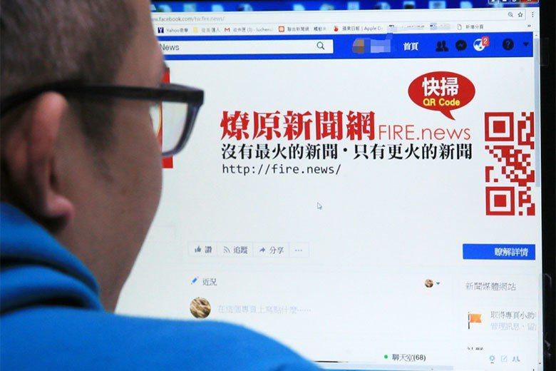 據檢調指出,新黨青年所成立的燎原新聞網由國台辦全額支付費用。 圖/聯合報系資料照