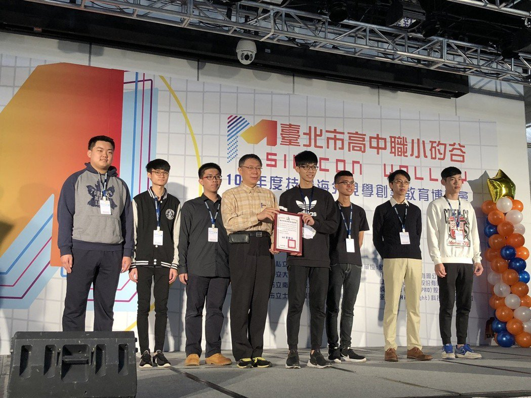台北市長柯文哲(左四)與德國見習團頒獎合影。 西門子/提供