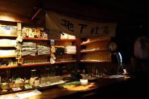 由搖滾飛地到異質空間:台北、北京的傳奇live house