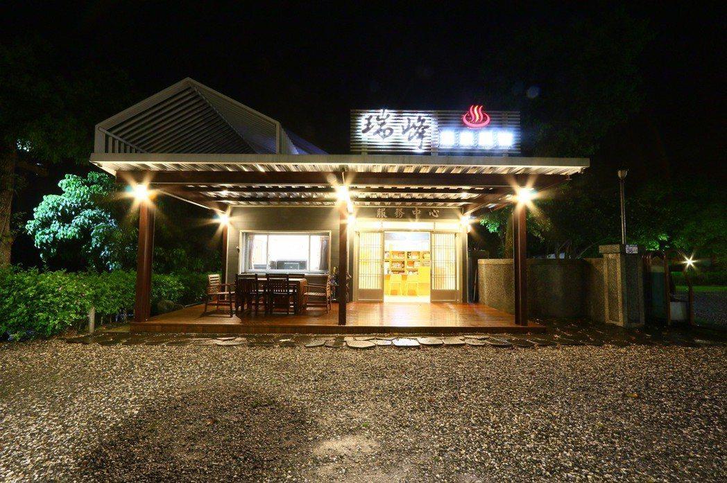 瑞峰溫泉迎賓會館。圖/瑞峰溫泉民宿提供。