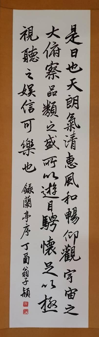 台中市明道中學高三女學生翁子穎的書法作品。圖/明道中學提供