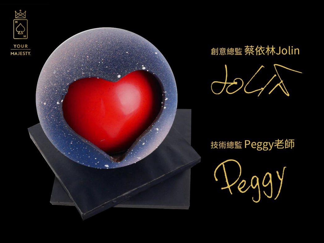 「KK選物」夢幻情人節禮盒「愛在星空下」。圖/KKBOX提供