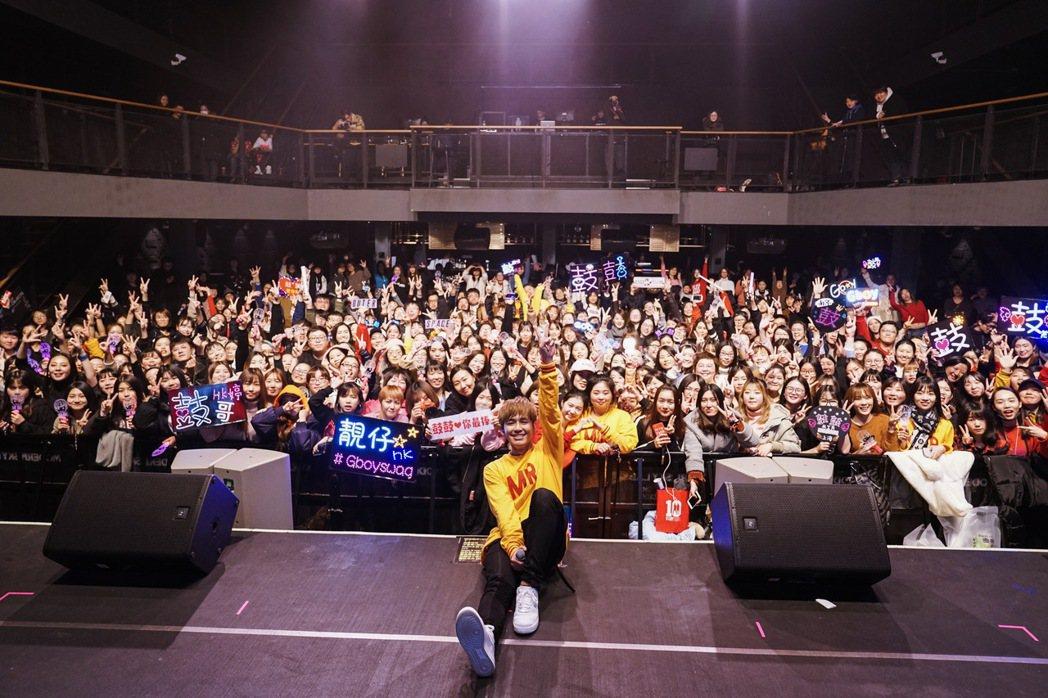 鼓鼓上海演唱會和全場歌迷大合唱。圖/相信音樂提供