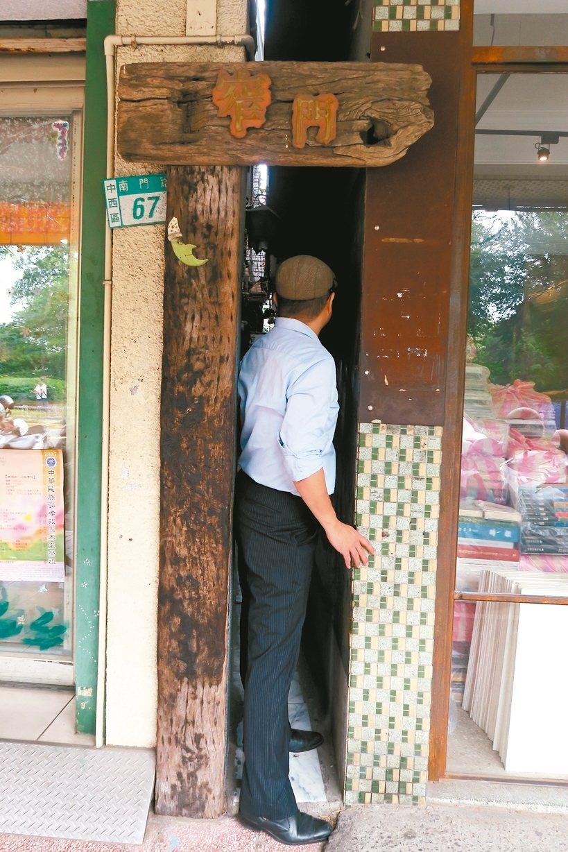 僅可容納一人通過的「窄門」。 記者陳睿中/攝影