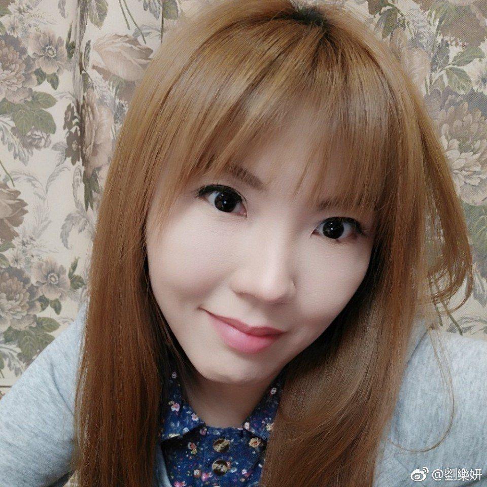 劉樂妍 圖/摘自微博