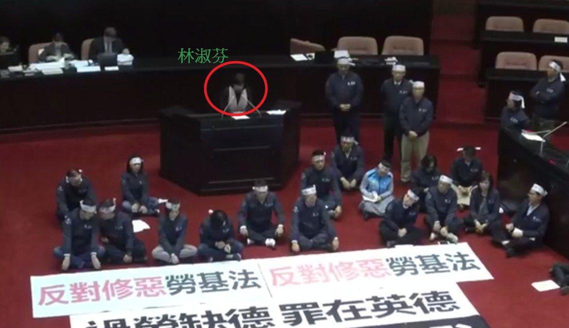 綠委林俊憲稱因國民黨一直在廢話發言才看影片,但台上發言的其實是綠委林淑芬。圖擷自...