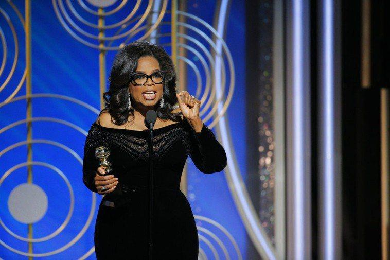 美國影視名人歐普拉(Oprah Winfrey)。 美聯社