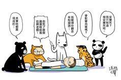 張智皓/安樂死:我們可以決定自己的死亡嗎?
