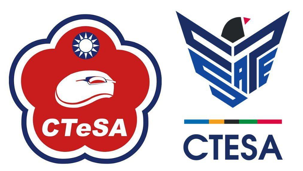 左為舊版Logo,右為新版Logo