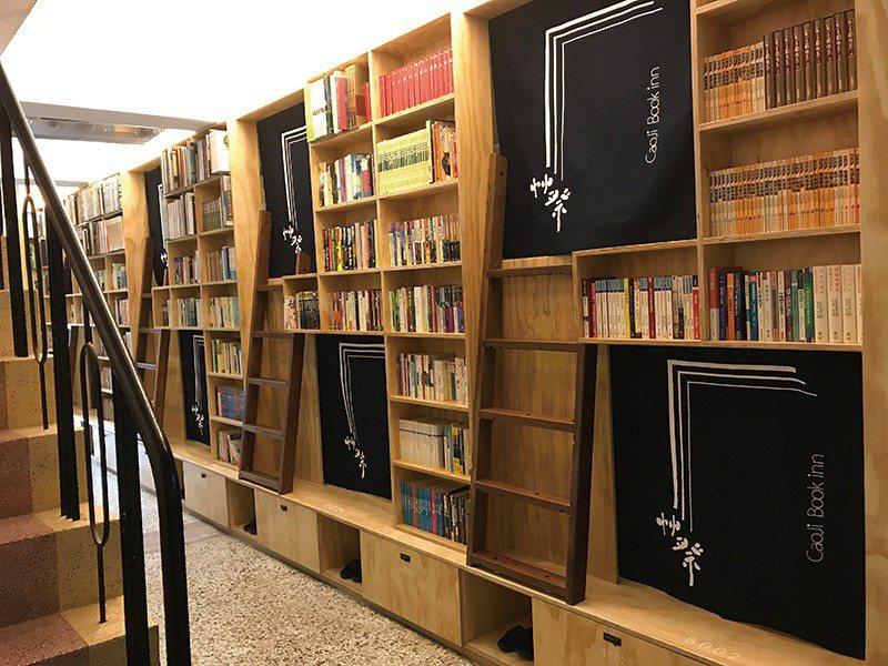 以書為主題的背包客棧,同時擁有回家與閱讀溫度的旅宿。