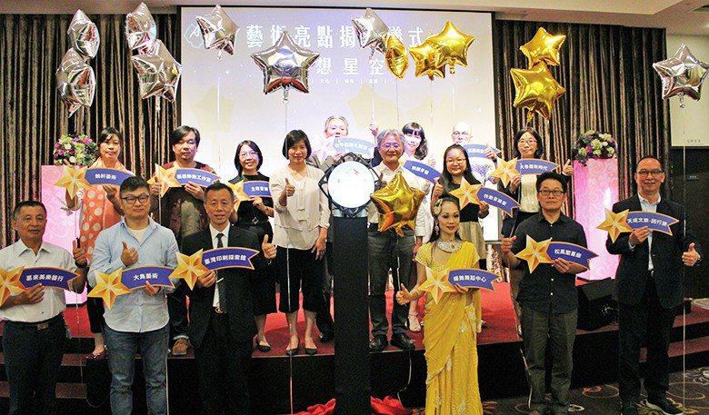 林依瑩副市長與文化局王志誠局長,熱情歡迎新增亮點。 【圖・文化資源科】