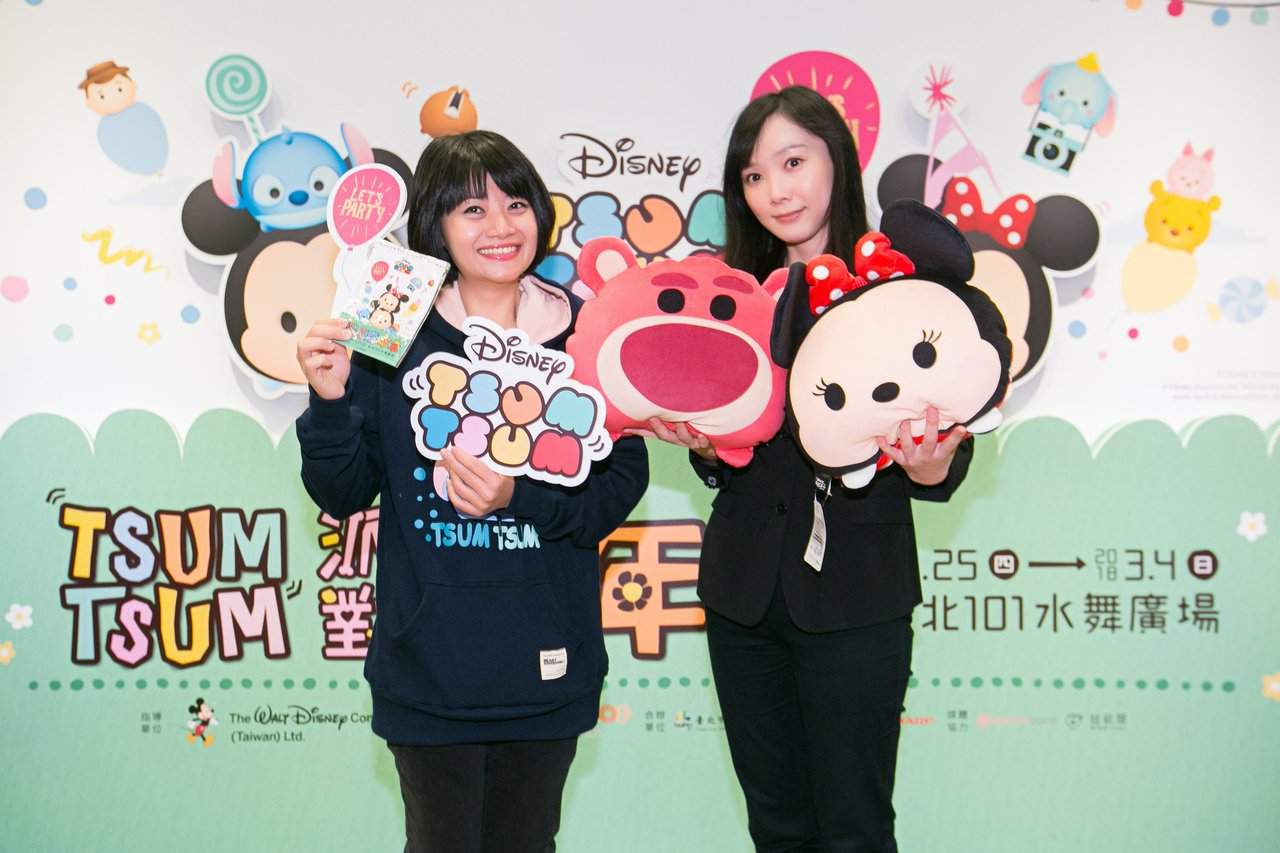 由台灣華特迪士尼公司授權,野獸國與台北101共同主辦的「TSUM TSUM派對嘉...