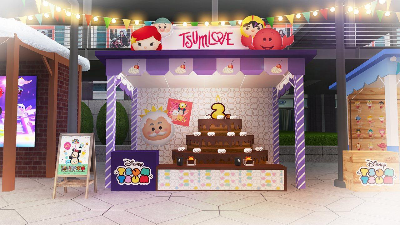 TSUM TSUM 派對蛋糕模擬圖。圖/台北101提供