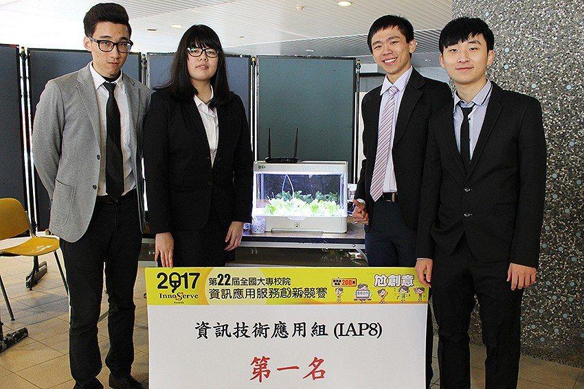長庚大學資工系畢展作品中,「植物工廠智慧監控系統」已在經濟部辦理的全國競賽中獲得...