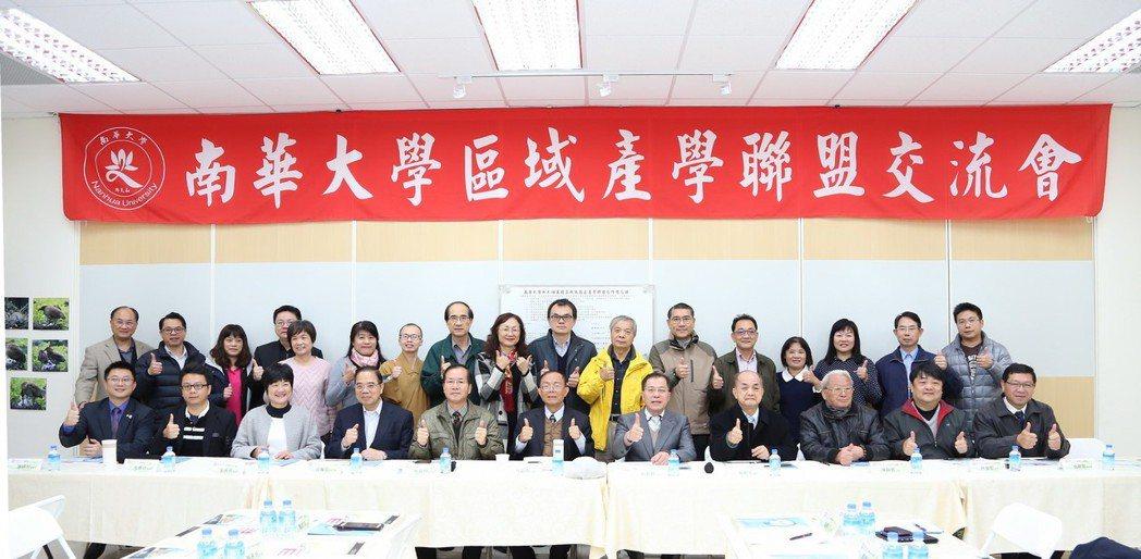 南華大學產學聯盟深耕在地,與大埔美精密機械園區建立「區域產學聯盟」。 南華大學/...