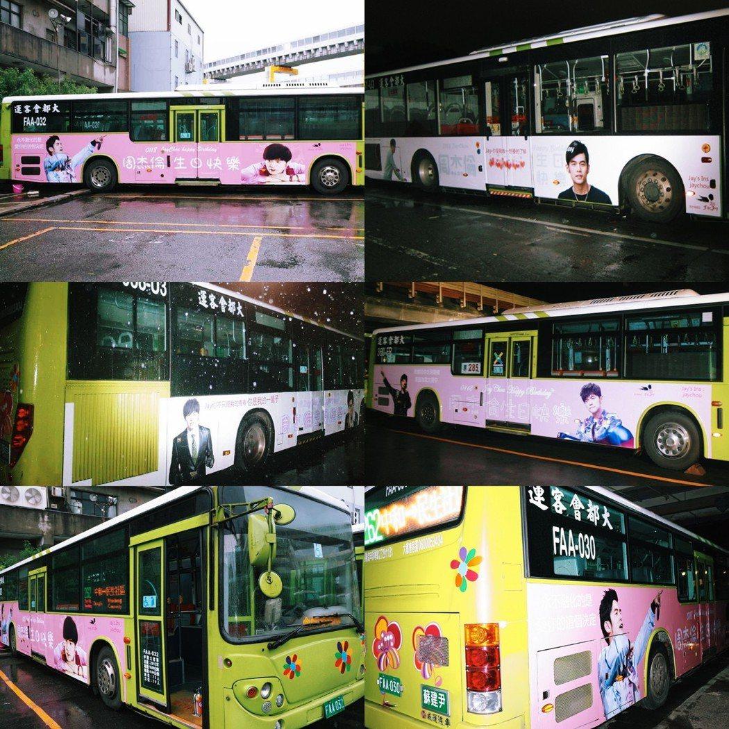 周杰倫各地的粉絲們一同集資購買公車側身廣告。 圖/擷自微博。