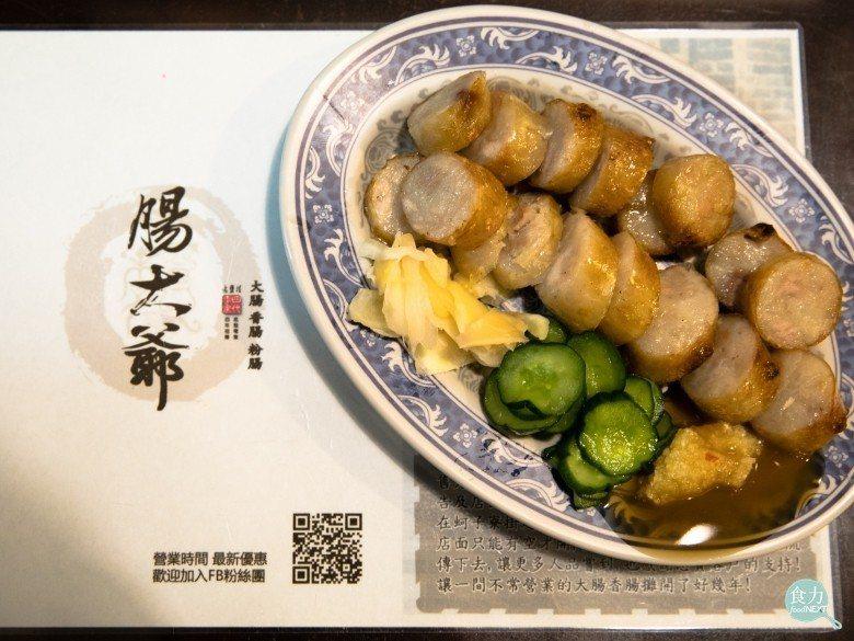 圖2:此粉腸非彼粉腸,用蕃薯粉灌製而成的低含肉率粉腸!