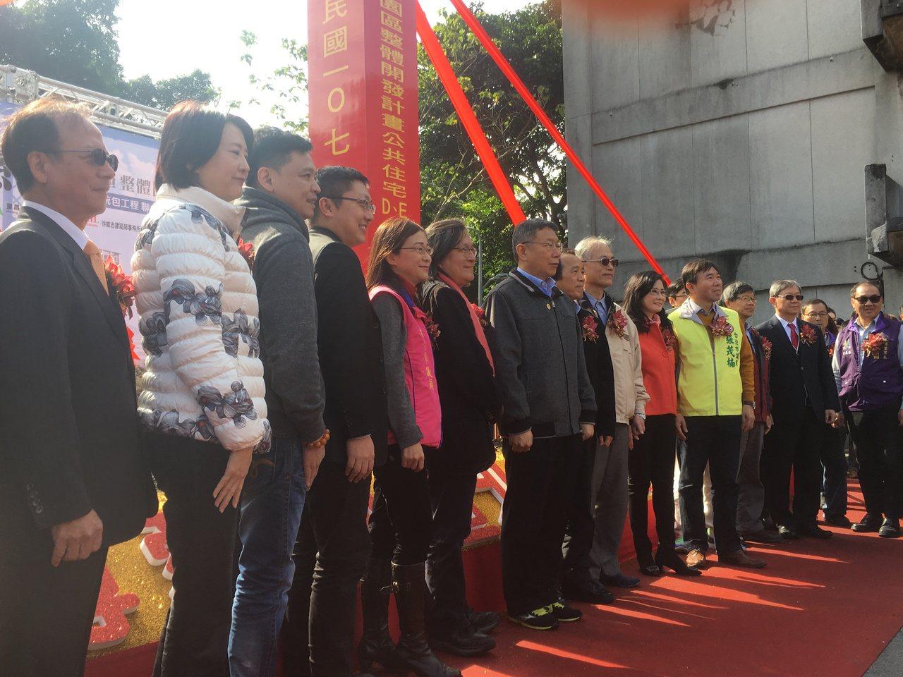 台北市長柯文哲今天出席「廣慈博愛園區D、E標公宅」開工動土典禮。記者張世杰/攝影