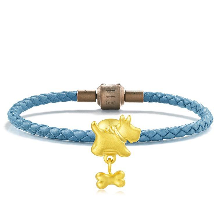 點睛品Charme「可愛系列」萌犬足金串飾附手環,6,200元。圖/點睛品提供