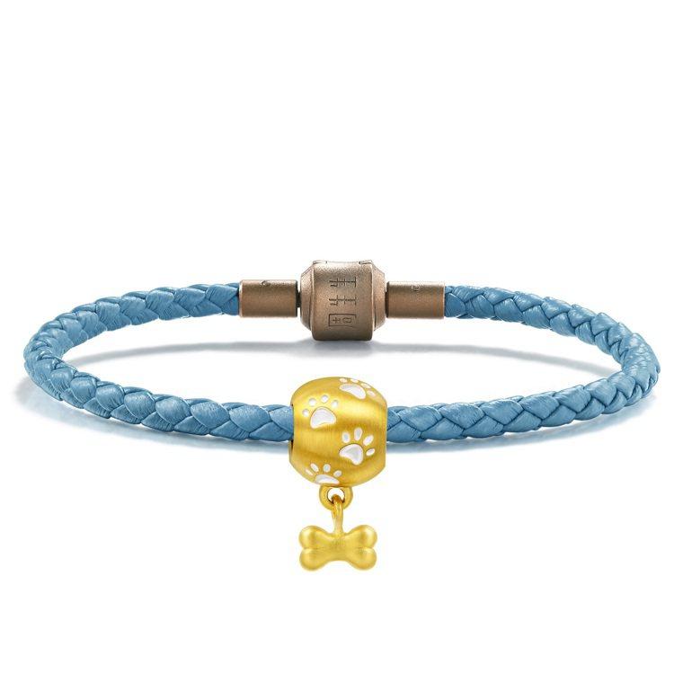 點睛品Charme「可愛系列」最佳夥伴足金串飾附手環,6,200元。圖/點睛品提...