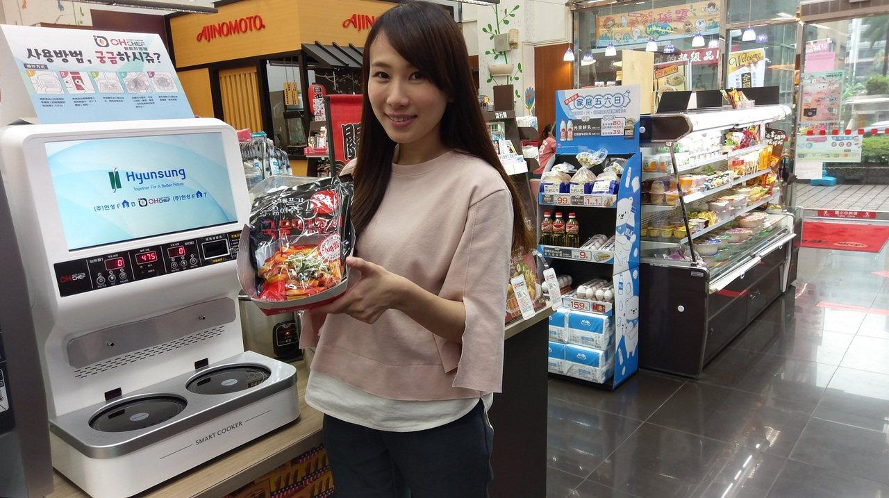 萊爾富獨家引進韓國超商使用的自助泡麵機。圖/萊爾富提供