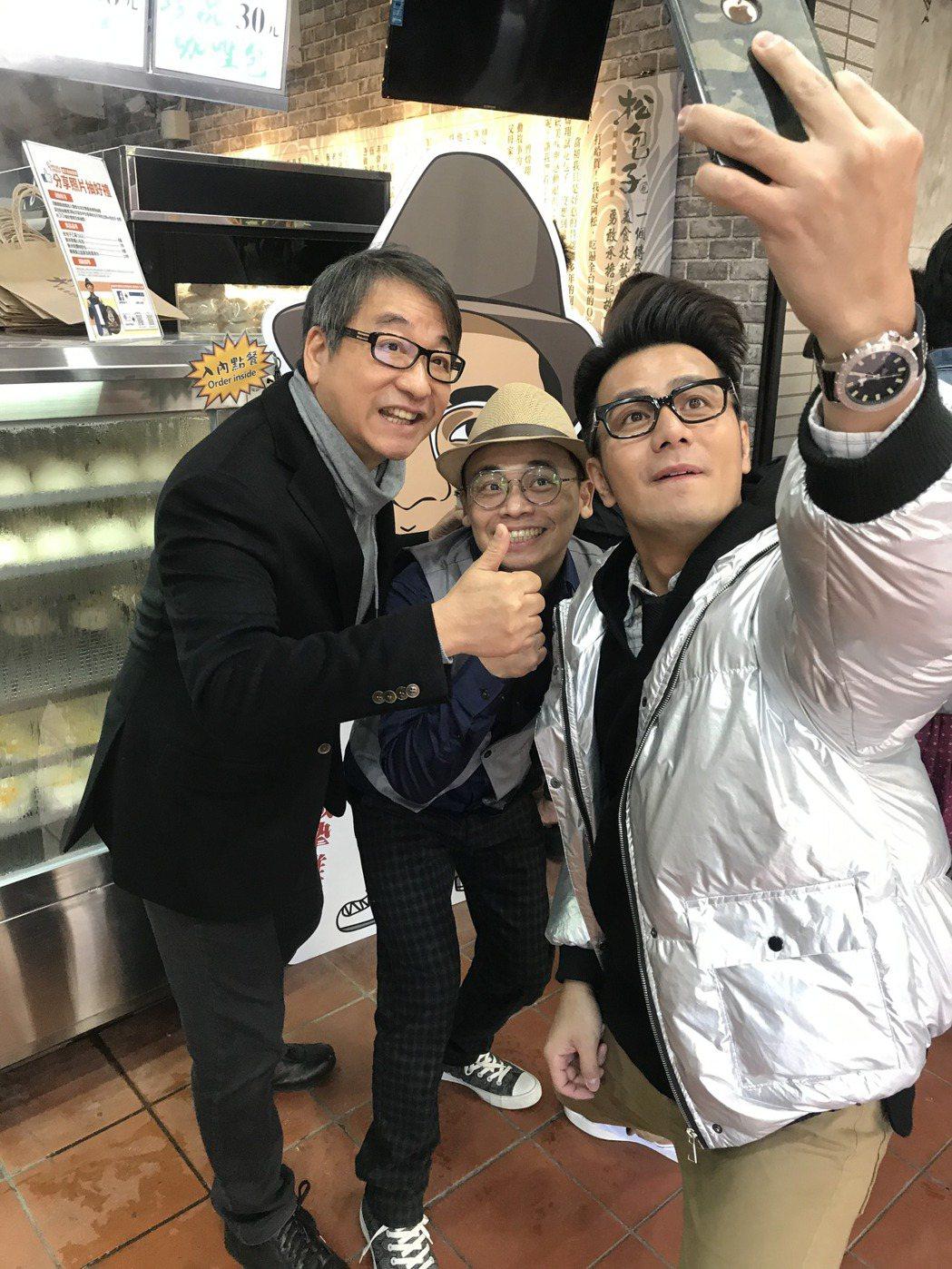 阿松(中)包子店新開幕,郭彥均(右)跟李濤都來站台。記者葉君遠/攝影