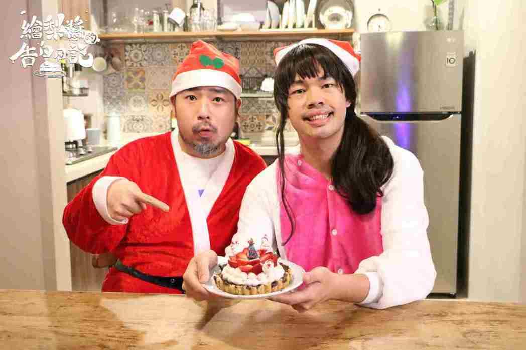 阿達(左)力挺陳大天客串演出「繪梨醬的告白日記」。圖/鑫盛傳媒提供