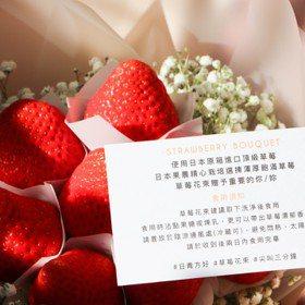 女子選物/告白氣球Bye!網美系草莓花束美到破表
