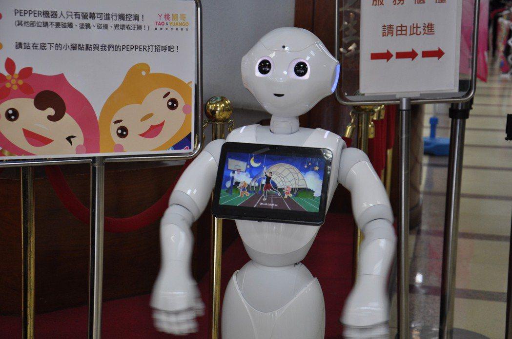桃園市府大樓內,智慧機器人Pepper擔任志工小幫手。 圖/聯合報系資料照片