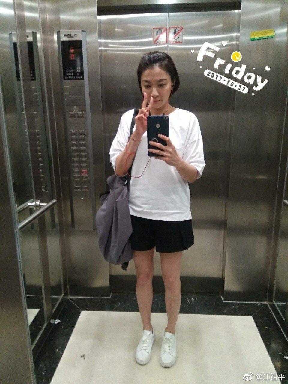 江祖平。 圖/擷自微博。