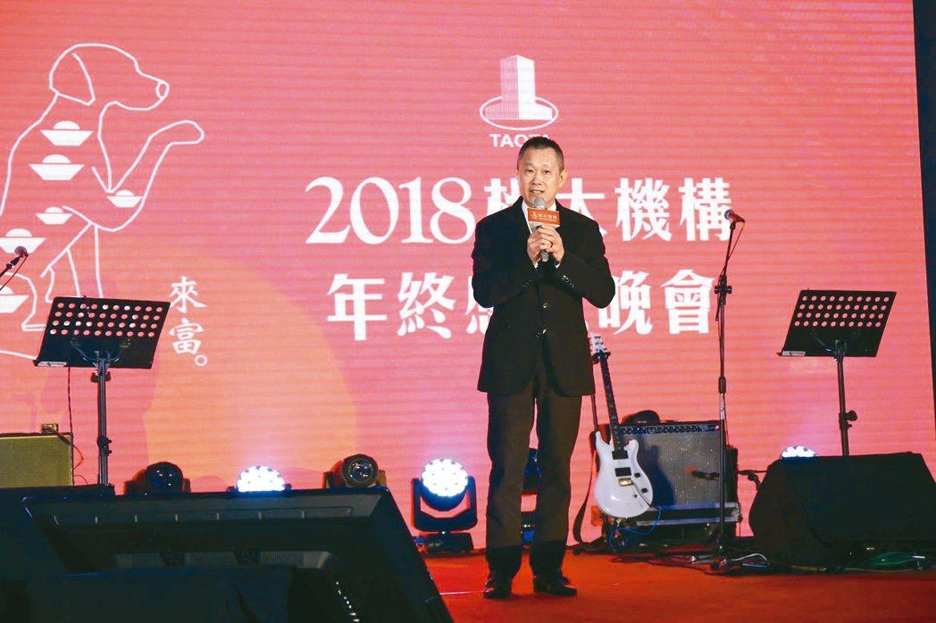 桃大機構董事長劉沁垣。 張瑞文/攝影
