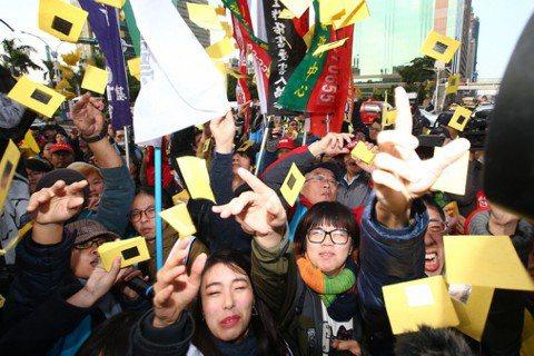 未完成的轉型路:台灣還是已開發國家?