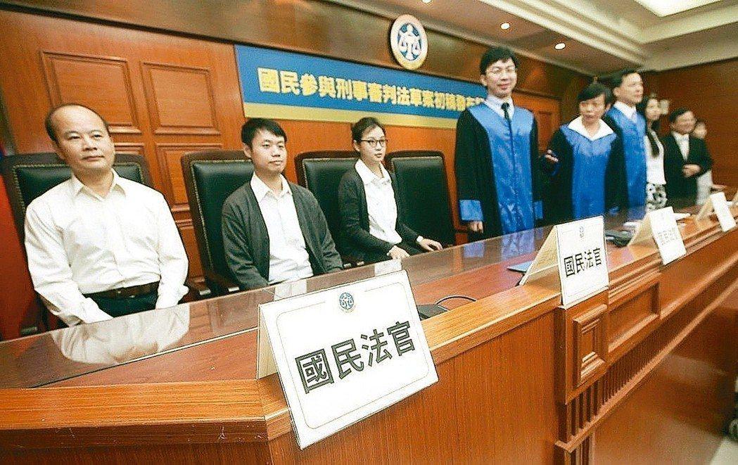 司法院剛推出的「國民參與刑事審判法」草案,新增「國民法官」。 圖/聯合報系資料...