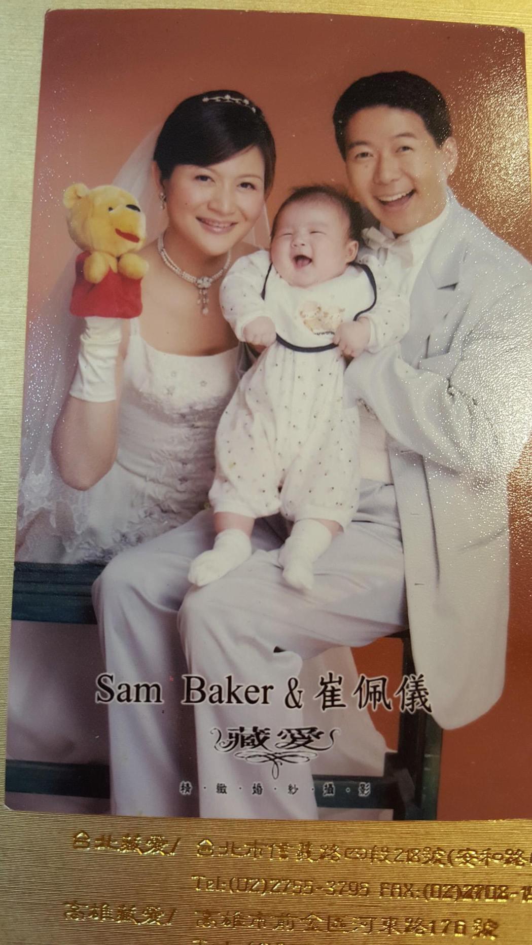 52歲崔佩儀2001年與韓裔美國人Sam結婚,2003年產下一子貝克宇。圖/擷自...