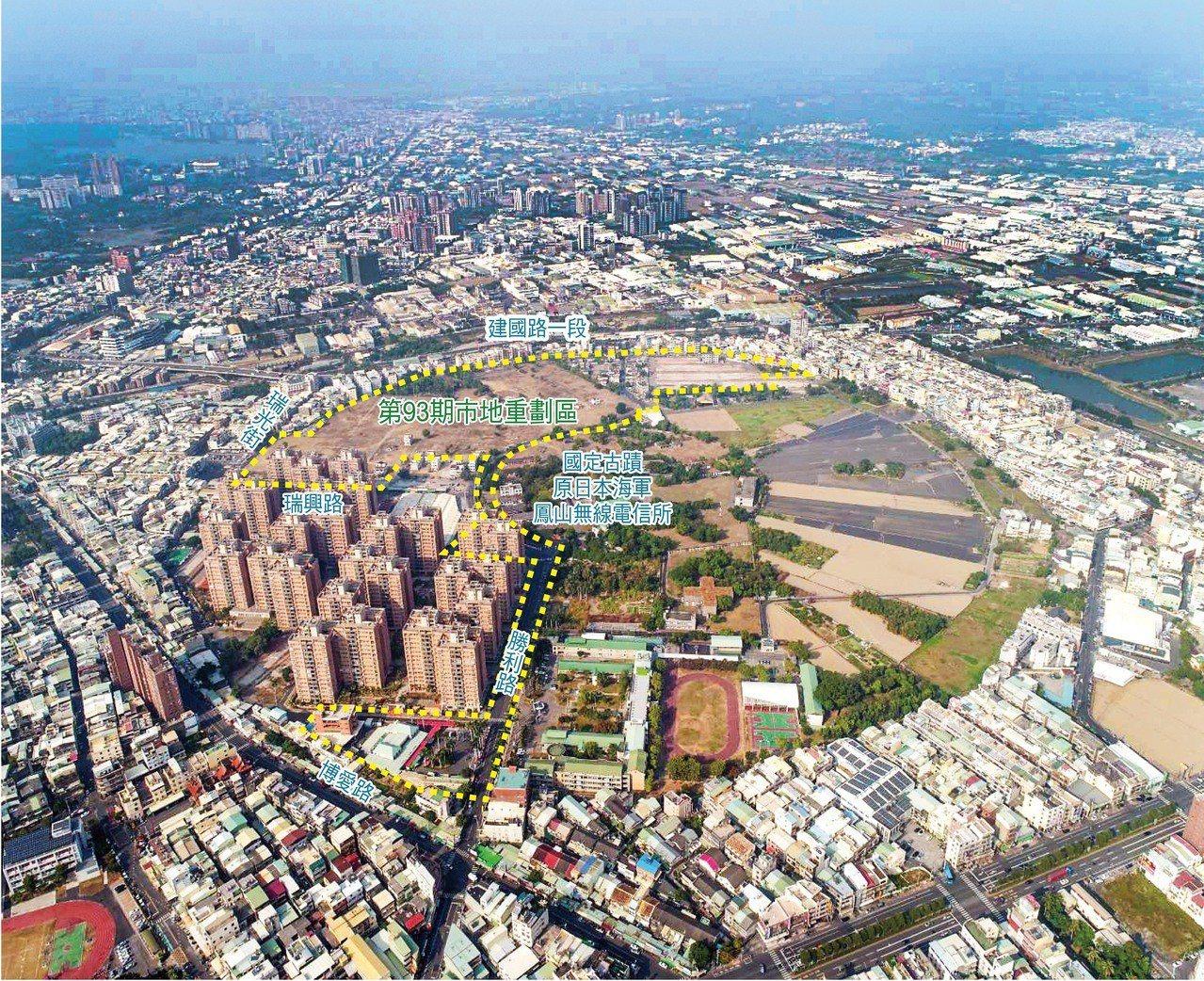 93期重劃區為圓形重劃區,相當獨特。 圖片提供/高雄市政府地政局