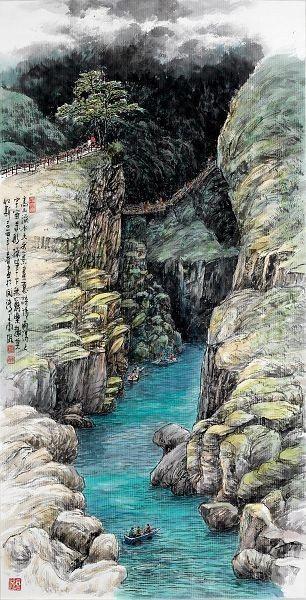 《高山流水天然景》 (王南雄提供)