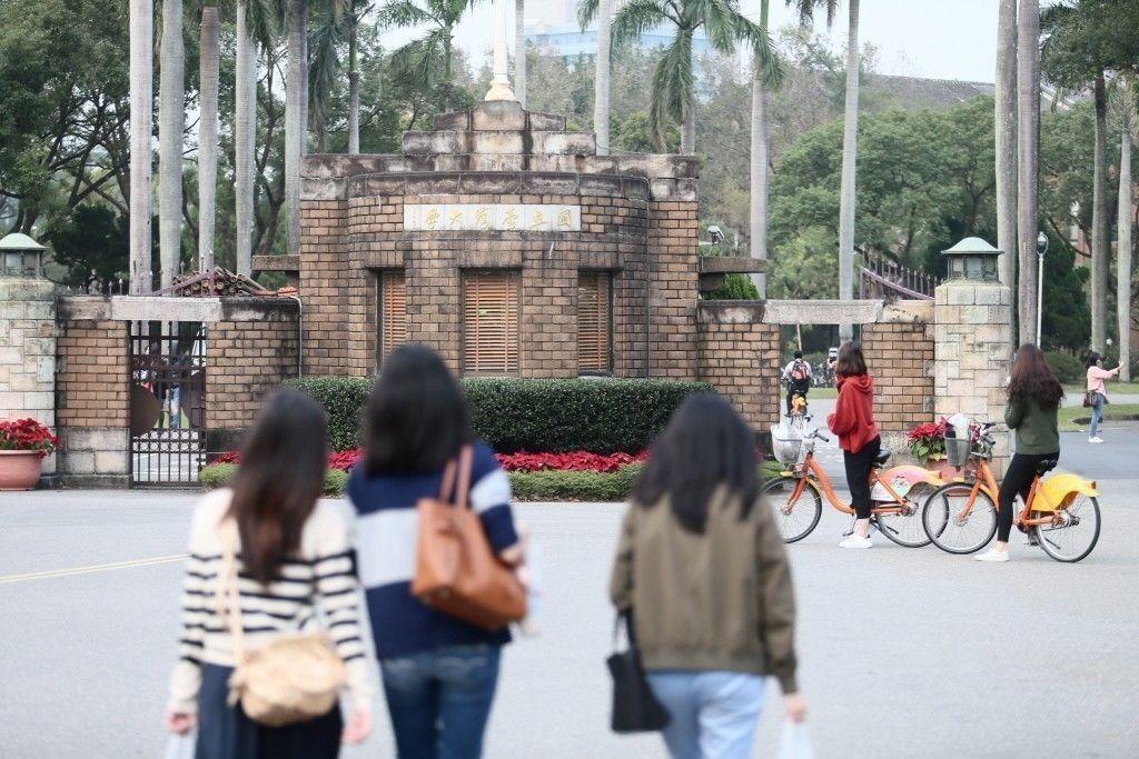 台灣大學校長遴選爆出爭議。 聯合報系資料照