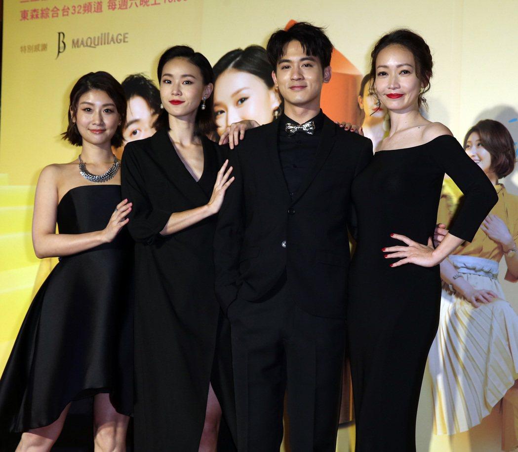 三立、東森新週五華劇 「姊的時代」 首映會,演員朱芷瑩(左起)、鍾瑶、吳思賢、潘...