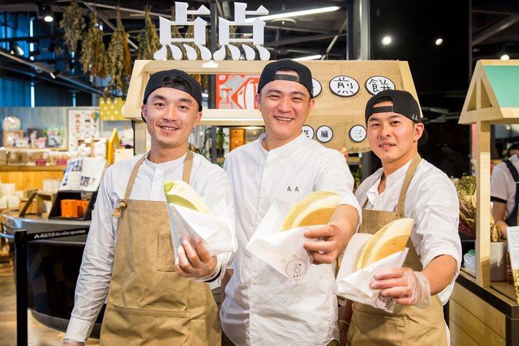「点点」麥煎餅|(左起)三位品牌創辦人張哲偉、駱孟緯、楊易林。圖/誠品生活提供