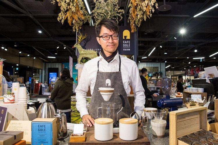 「日出印象」咖啡創辦人陳志銓,曾任工程師的他用科技賣咖啡。圖/誠品生活提供