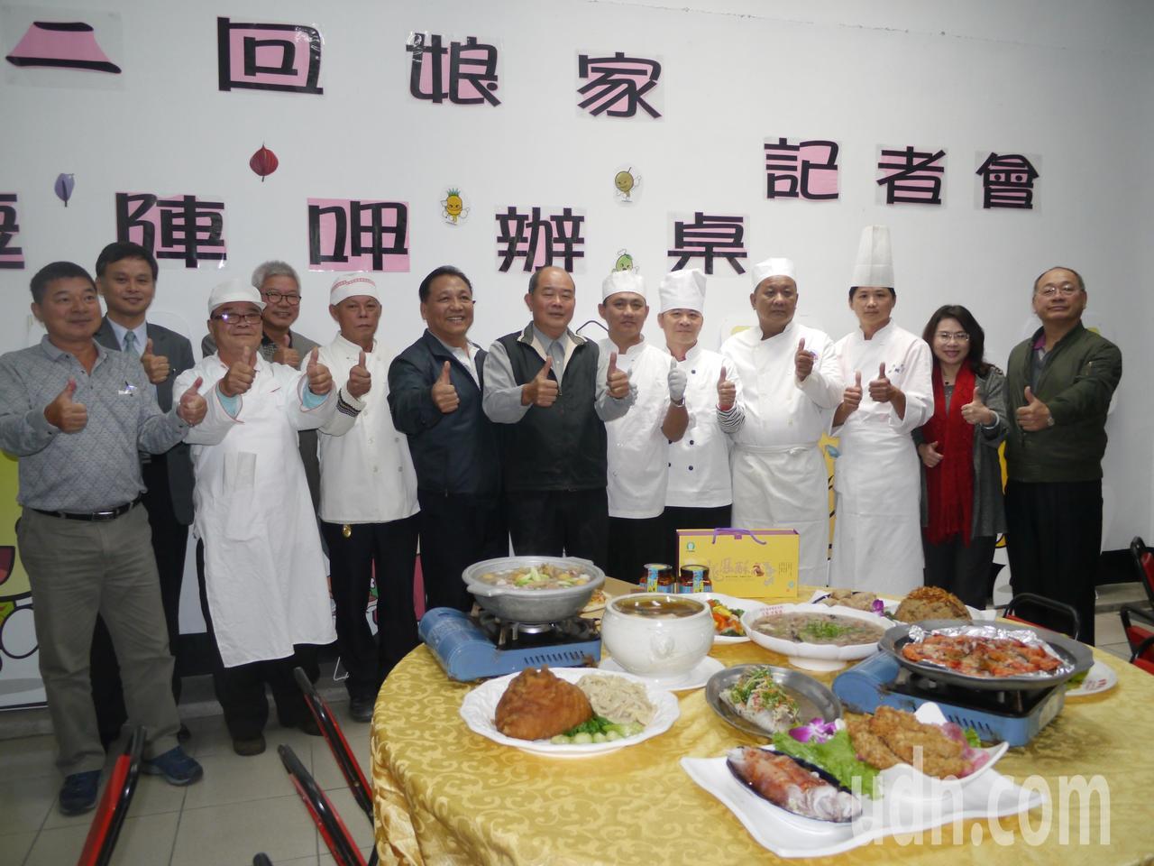 內門農會「回娘家團圓呷辦桌」今年席開450桌。記者徐白櫻/攝影