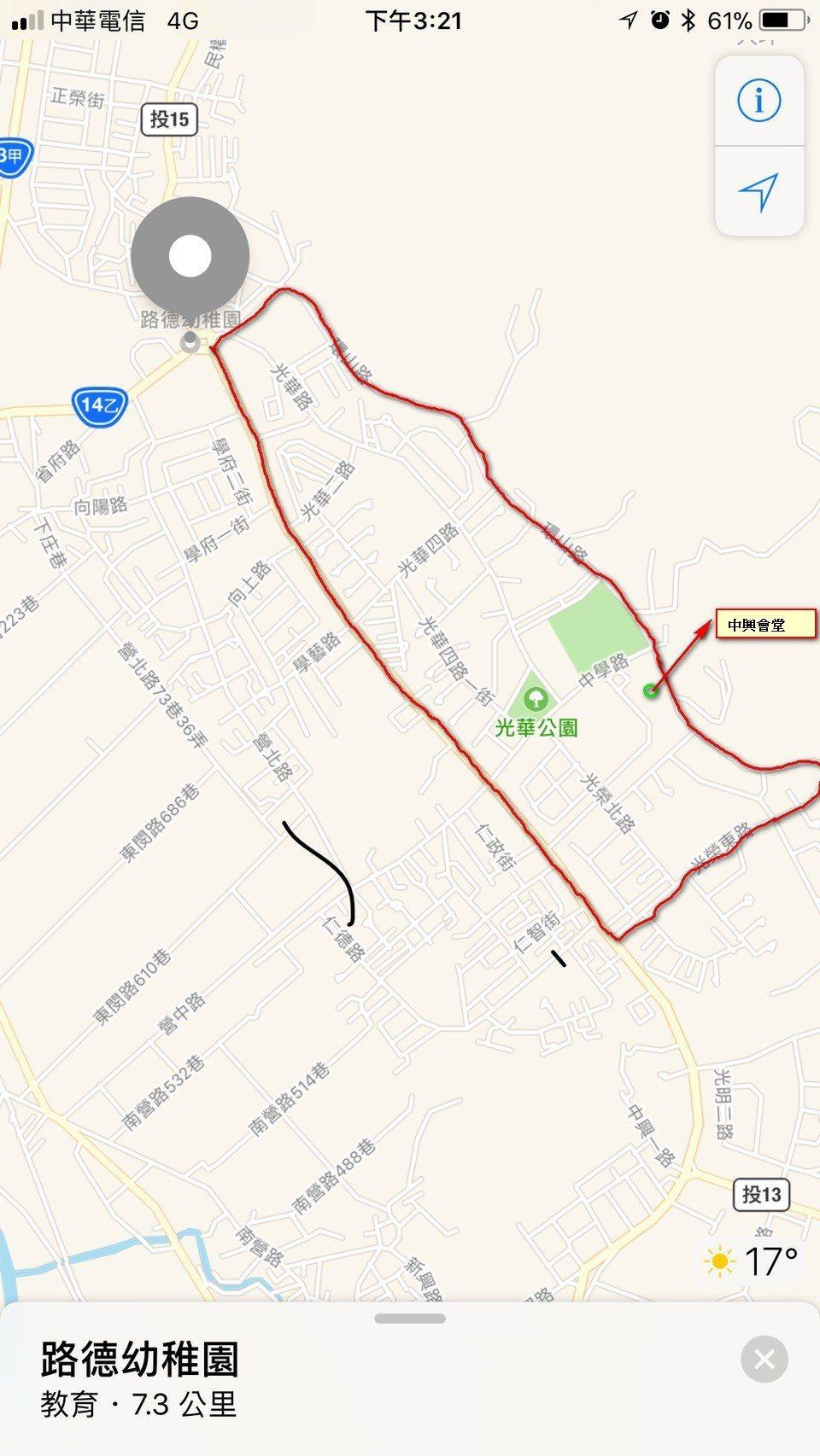 蔡英文明天將到中興新村大會堂,圖為管制區圖,南北長約二公里、寬約八百公尺。 記者...