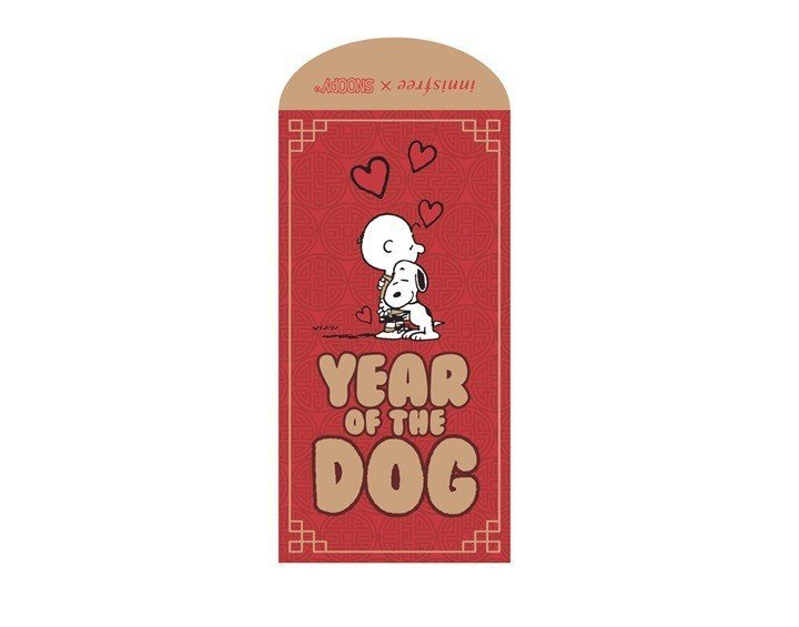 2月1日至2月15日於innisfree門市單筆消費500元送SNOOPY紅包袋...