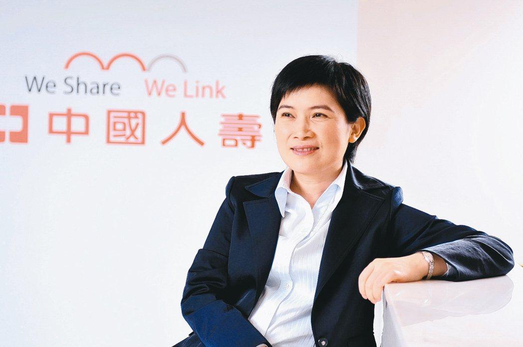 中國人壽新任總經理黃淑芬。 中壽/提供