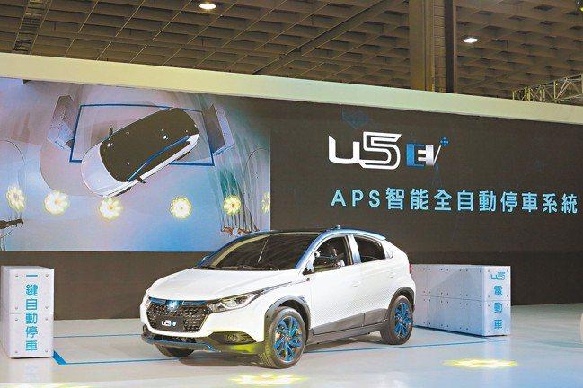 LUXGEN U5 EV+示範APS智能全自動停車系統。