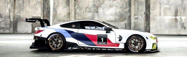BMW全新次品牌M旗下最頂級GT賽車M8 GTE亞洲首發領銜展出。